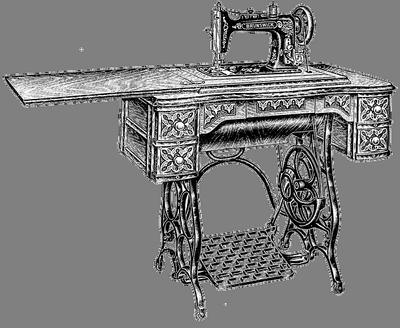 Швейные машины Харьков