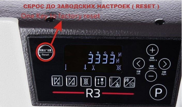 R3-СQ